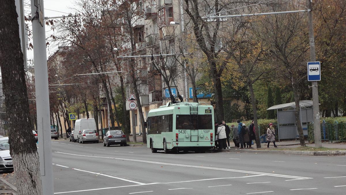 Минск. АКСМ-32102 №5430