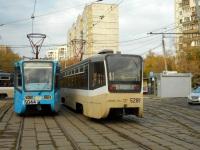Москва. 71-619КТ (КТМ-19КТ) №5281, 71-619К (КТМ-19К) №5044