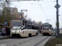 Москва. 71-619КТ (КТМ-19КТ) №5357, 71-619К (КТМ-19К) №1273