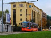 Москва. 71-623-02 (КТМ-23) №2636