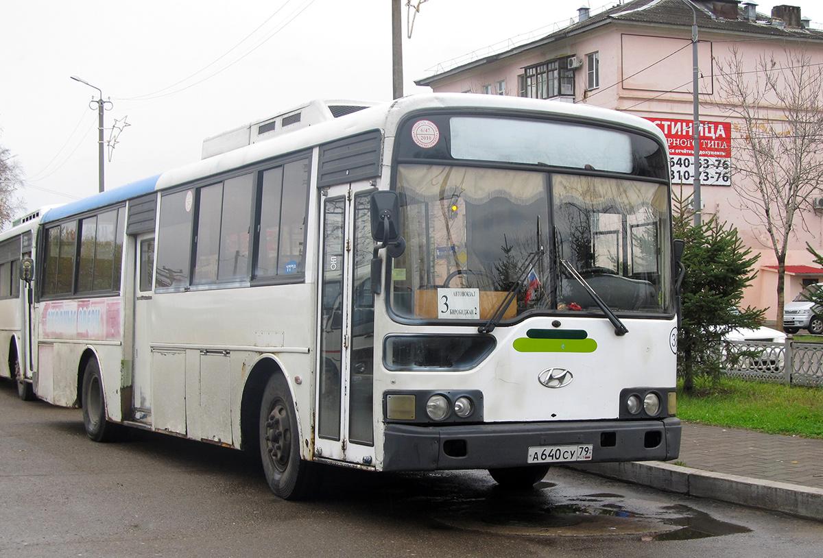 Биробиджан. Hyundai AeroCity 540 а640су