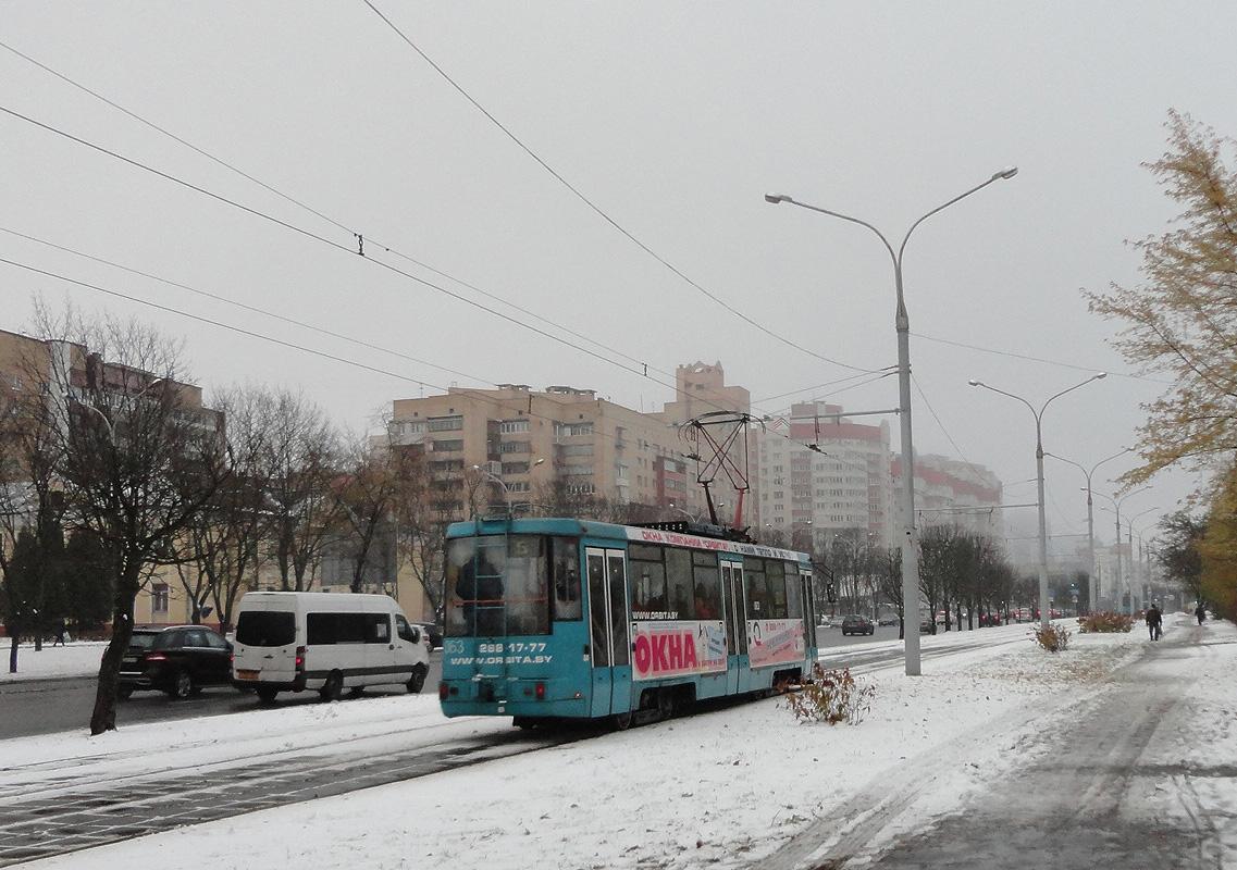 Минск. АКСМ-60102 №063