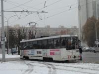 Минск. АКСМ-60102 №090