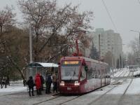 Минск. АКСМ-843 №165