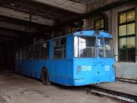 Житомир. ЗиУ-682Г00 №2048