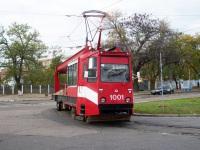 Николаев. ТК-28 №1001