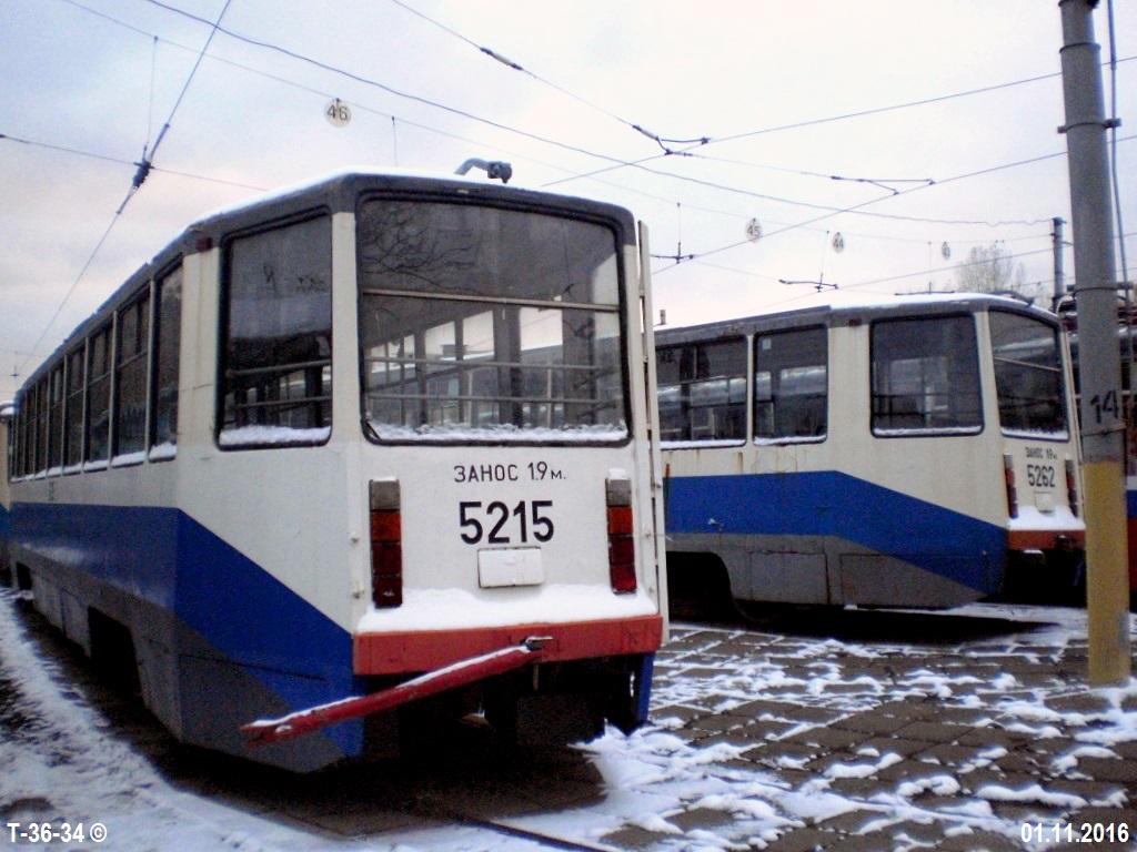 Москва. 71-608КМ (КТМ-8М) №5215, 71-608КМ (КТМ-8М) №5262
