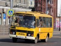 Иркутск. ПАЗ-32053-70 а119ак
