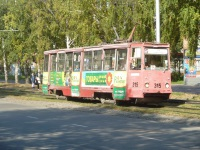 Прокопьевск. 71-605 (КТМ-5) №315