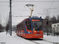 Москва. 71-623-02 (КТМ-23) №2666