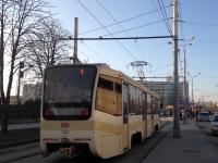Ростов-на-Дону. 71-619К (КТМ-19К) №065