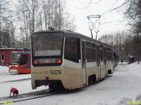 Москва. 71-619К (КТМ-19К) №5026