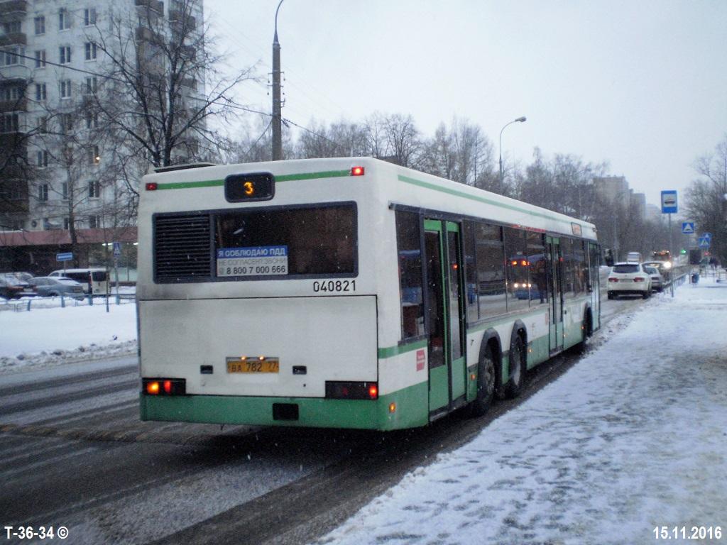 Москва. МАЗ-107.065 ва782