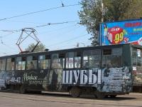 Иркутск. 71-605А (КТМ-5А) №211
