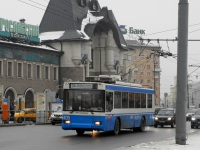 Москва. ТролЗа-5275.05 Оптима №6408