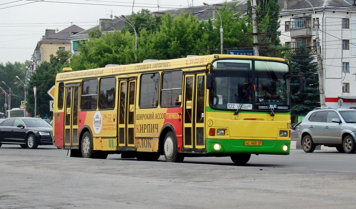 Липецк. ЛиАЗ-5256.26 ас460