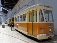 Порту. Двухосный моторный вагон №500