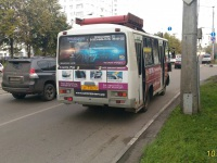 Новокузнецк. ПАЗ-32054 ар734