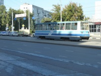 71-605А (КТМ-5А) №311