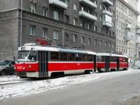 Москва. Tatra T3 (МТТА-2) №2327, Tatra T3 (МТТА-2) №2328