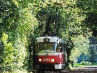 Москва. Tatra T3 (МТТЧ) №3460