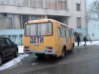 Минск. ПАЗ-3205 AE6634-5