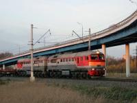 Подольск (Россия). 2М62У-0033