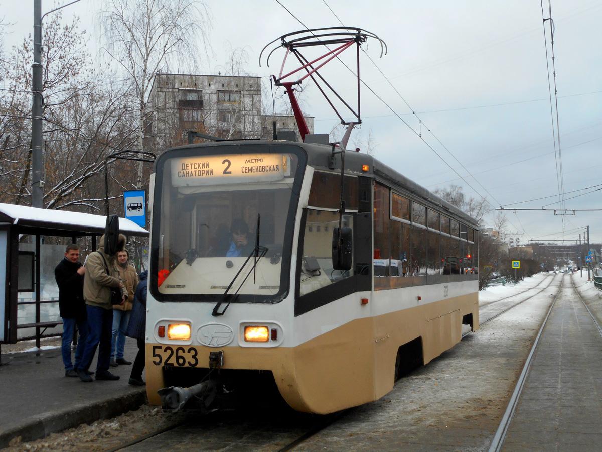 фото мини трамваев всего