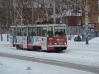Прокопьевск. 71-605 (КТМ-5) №339