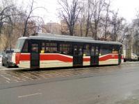 Москва. 71-153 (ЛМ-2008) №4921