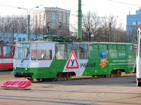 Санкт-Петербург. ЛМ-68М №5710