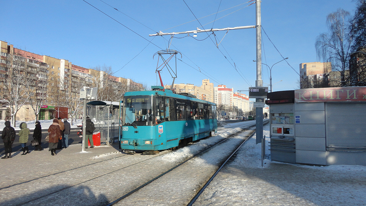 Минск. АКСМ-60102 №060