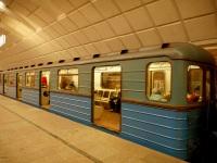 Москва. Ем-508Т-6786