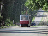 Мариуполь. 71-605 (КТМ-5) №970