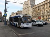 Москва. АКСМ-321 №5849