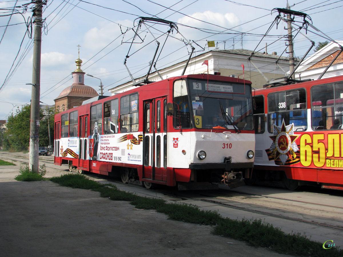 два фото трамваев в туле сидельников блогер одним