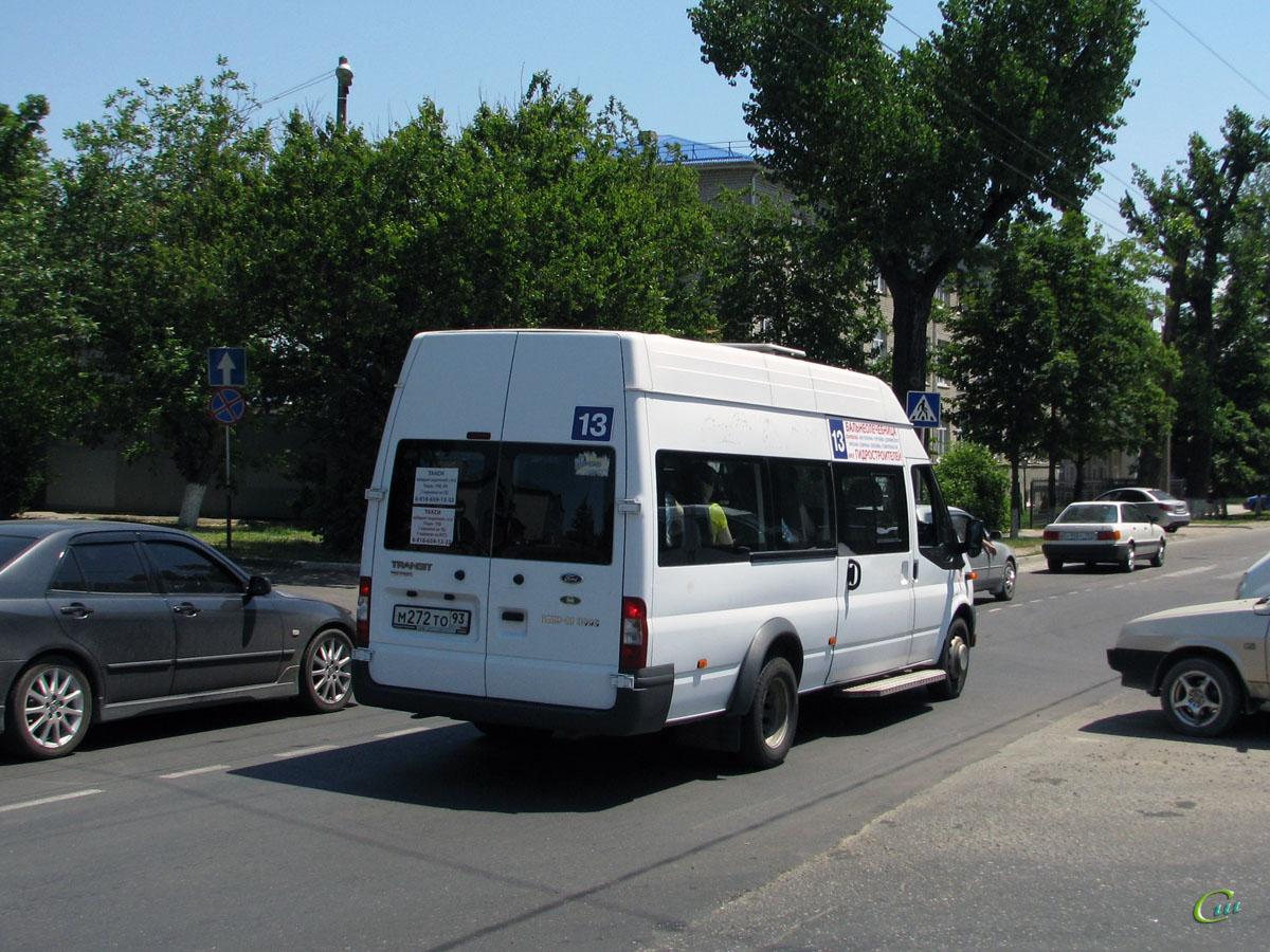 Краснодар. Имя-М-3006 (Ford Transit) м272то
