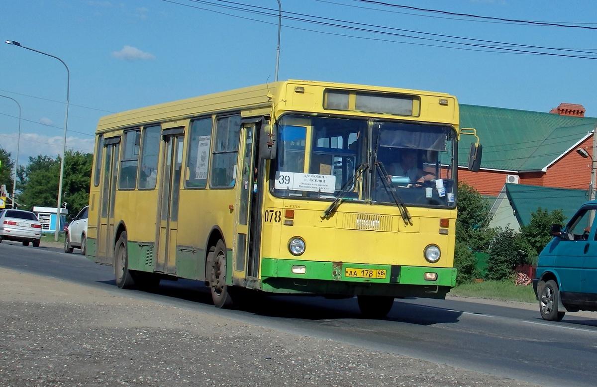 Липецк. ЛиАЗ-5256.40 аа178