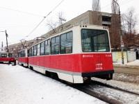 Саратов. 71-605 (КТМ-5) №1202