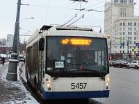 Москва. ТролЗа-5265.00 Мегаполис №5457