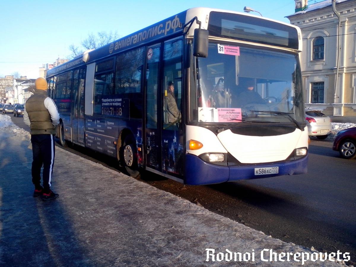 Череповец. Scania OmniLink CL94UB к586хс