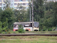 Старый Оскол. 71-619К (КТМ-19К) №48