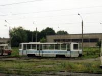Кривой Рог. 71-611П (КТМ-11П) №210