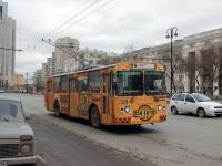 Екатеринбург. ЗиУ-682Г00 №318