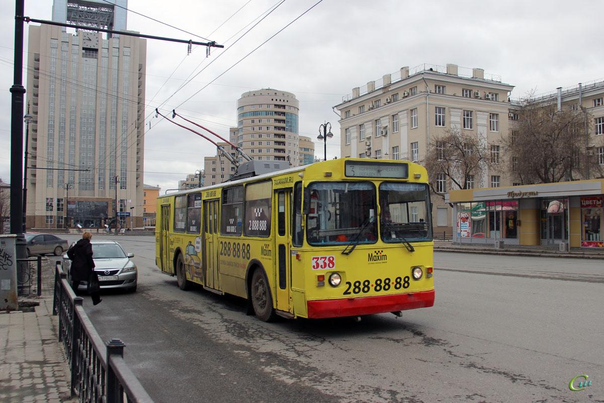 Екатеринбург. ЗиУ-682 (УРТТЗ) №338