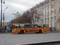 Екатеринбург. ЗиУ-682Г00 №143