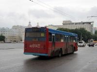 Воронеж. Wiima K202 ао914