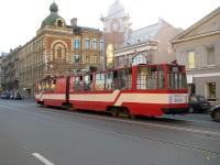 Санкт-Петербург. ЛВС-86К №3054