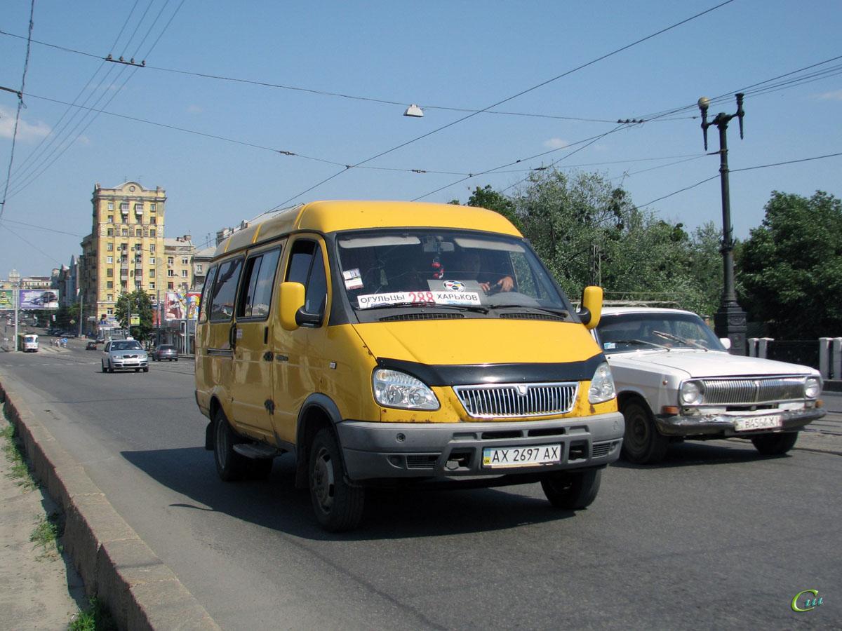 Харьков. ГАЗель (все модификации) AX2697AX