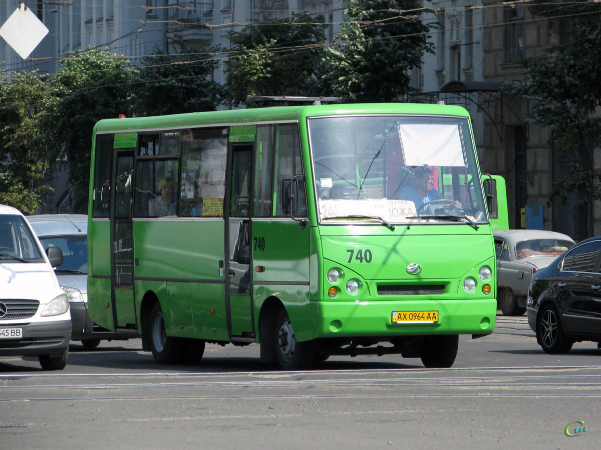 Харьков. I-VAN A07A AX0964AA